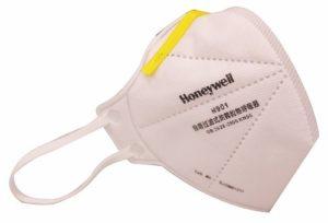 6.Khẩu trang ngăn ngừa virus Honeywell H901