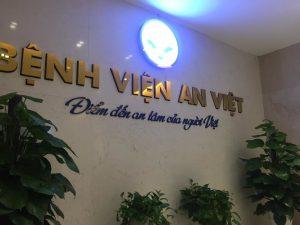 2.Khám nam khoa tại phòng khám Tiết niệu – Sinh dục - Bệnh viện đa khoa An Việt