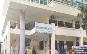10. Trung tâm Dinh dưỡng lâm sàng