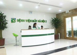 Bệnh viện mắt Hà Nội cơ sở 2 có tốt không?