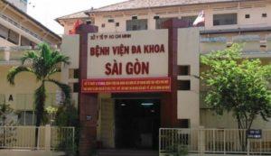 Giới thiệu về bệnh viện Đa khoa Sài Gòn